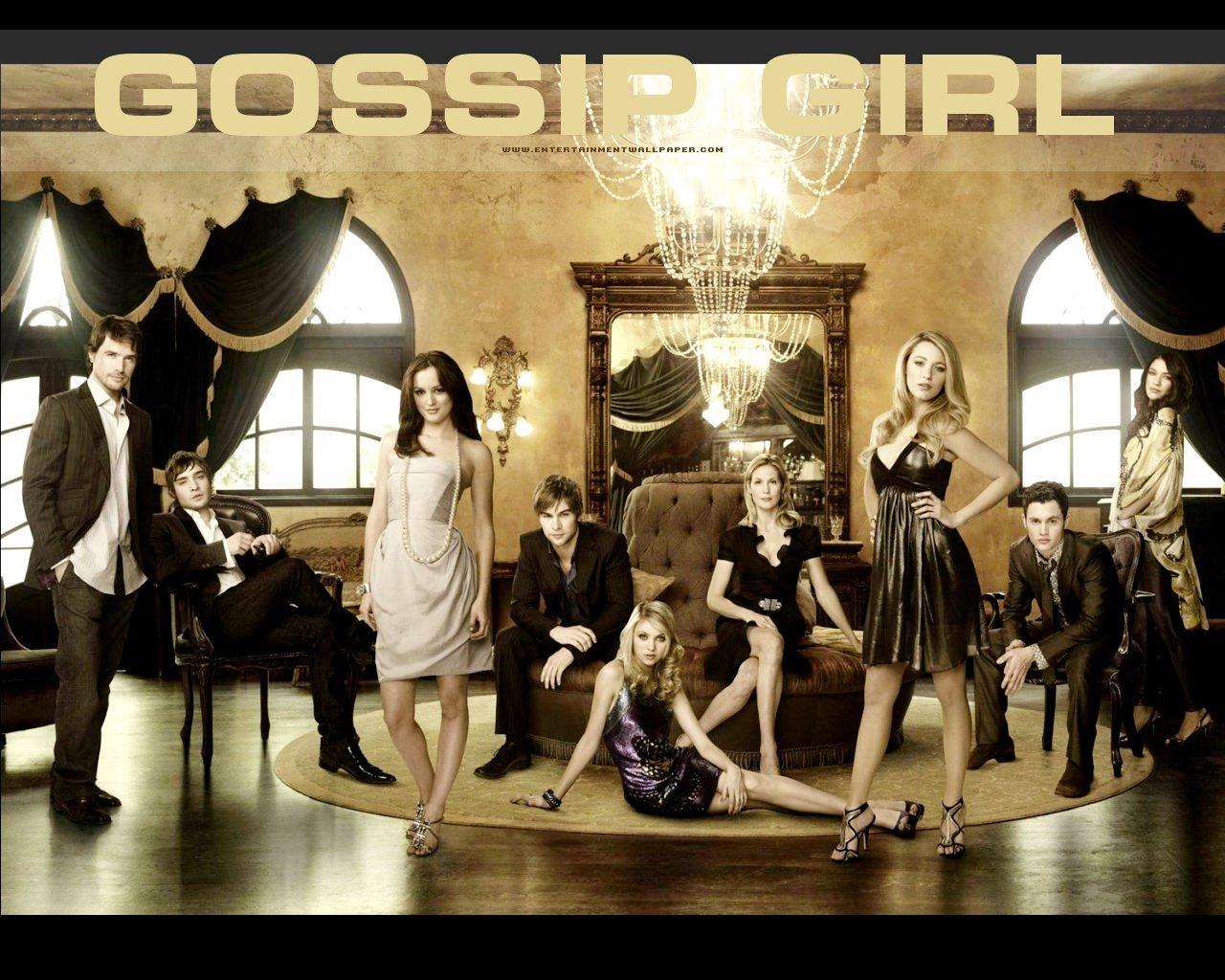 gossip-girl-style
